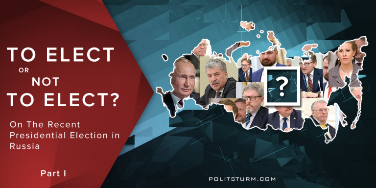 To Elect or Not To Elect: On the Recent Presidential Election in Russia