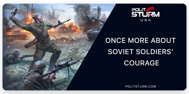 Once More About Soviet Soldiers' Courage