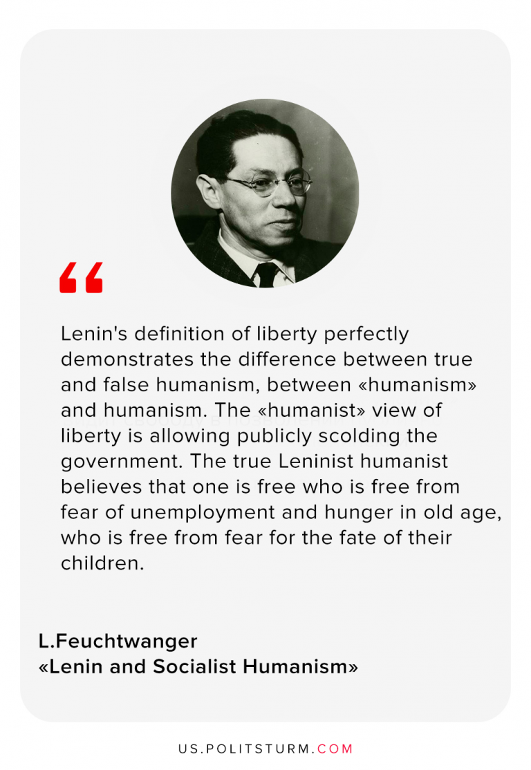 Leon Feuchtwanger on Liberty and Humanism