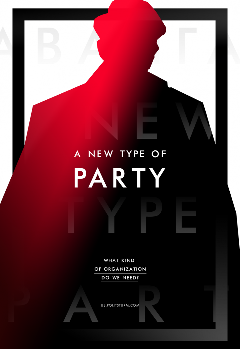 A New Type of Party: What Kind of Organization Do We Need?